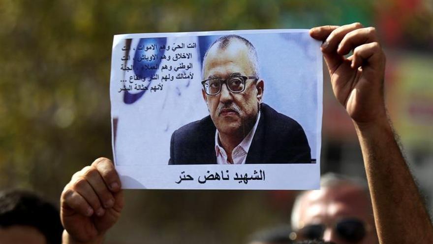 La Fiscalía jordana prohíbe publicar noticias sobre el asesinato del escritor