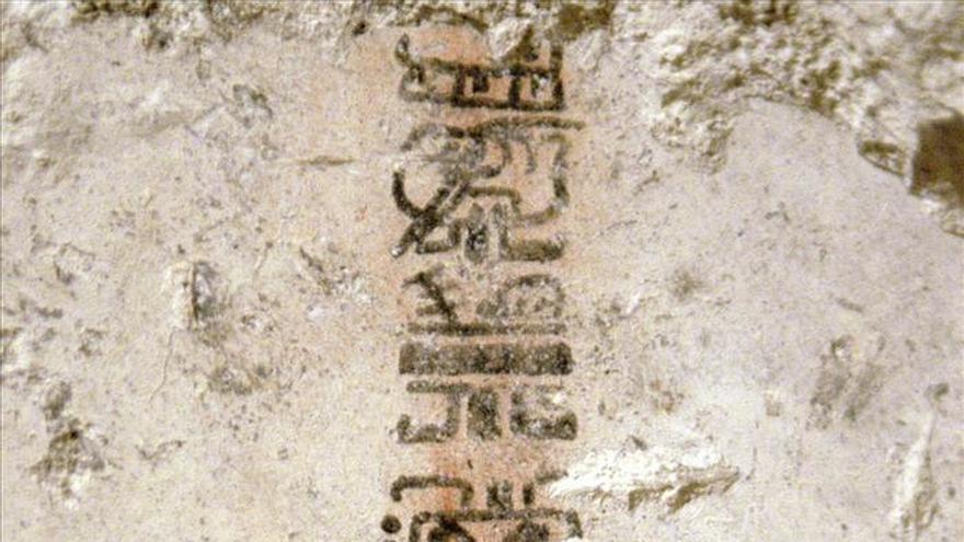 Investigadores avanzan en la traducción de la escritura maya