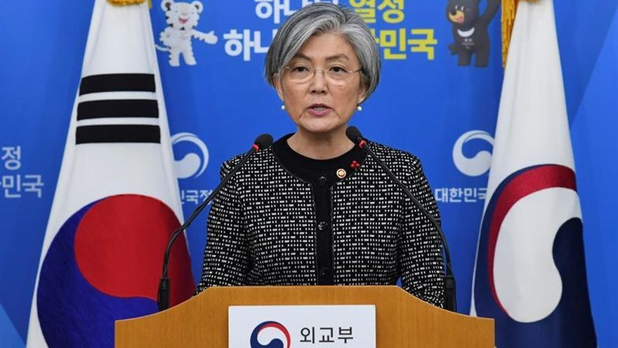 """Expertos piden a Seúl revisar su acuerdo con Japón sobre """"esclavas sexuales"""""""