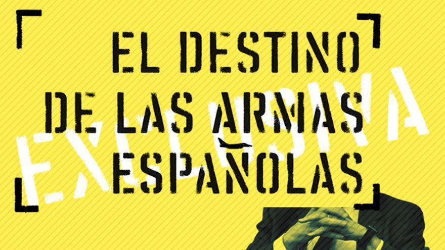 El destino de las armas españolas