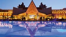Hotel donde se celebra el Congreso de derecho concursal y mercantil de Canarias