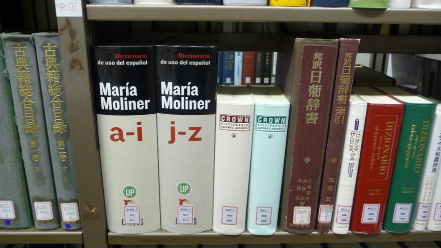 El Diccionario María Moliner en una biblioteca de Tokyo. Foto: Eliazar Parra Cardenas/ Flickr