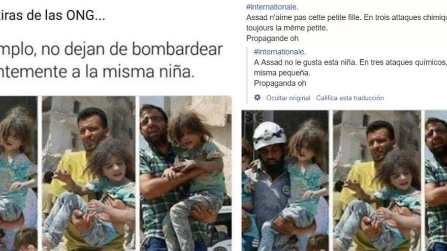 Bulo: La historia de la niña que aparece rescatada por tres personas diferentes: pasaba de unos brazos a otros tras un bombardeo en Siria.