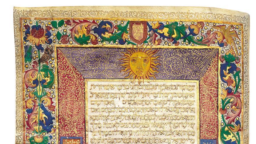 C:\fakepath\Biblia hebrea. España y Portugal Manuscrito miniado sobre pergamino. h. 1450-1496.jpg