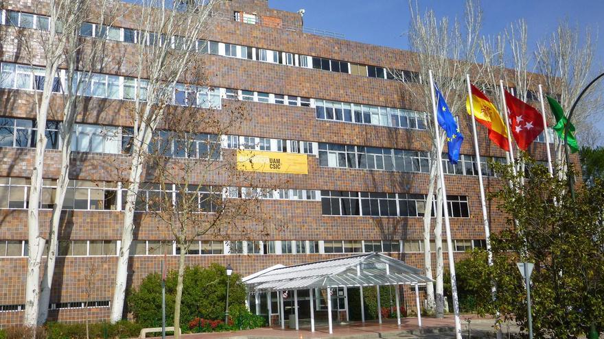 Rectorado de la Universidad Autónoma de Madrid.