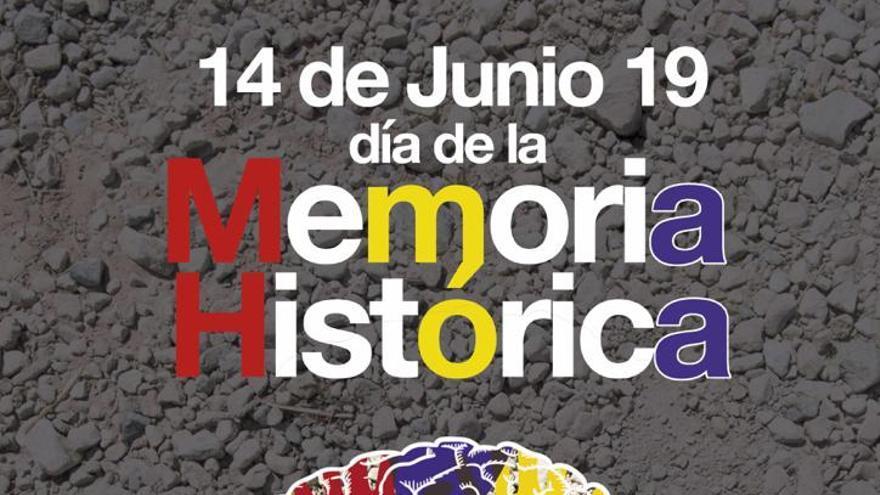 Parte del cartel anunciador de la movilización junto a la basílica de la Macarena