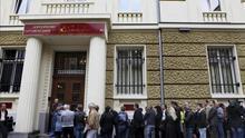 El Banco Central de Bulgaria pone bajo vigilancia otro banco