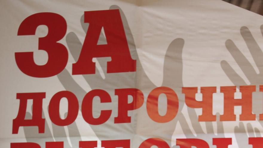 Las autoridades anuncian una supuesta confesión de un opositor ruso que denunció tortura