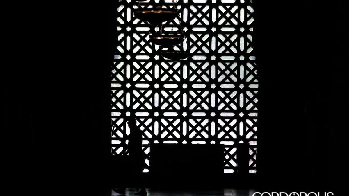 Una celosía de la Mezquita Catedral