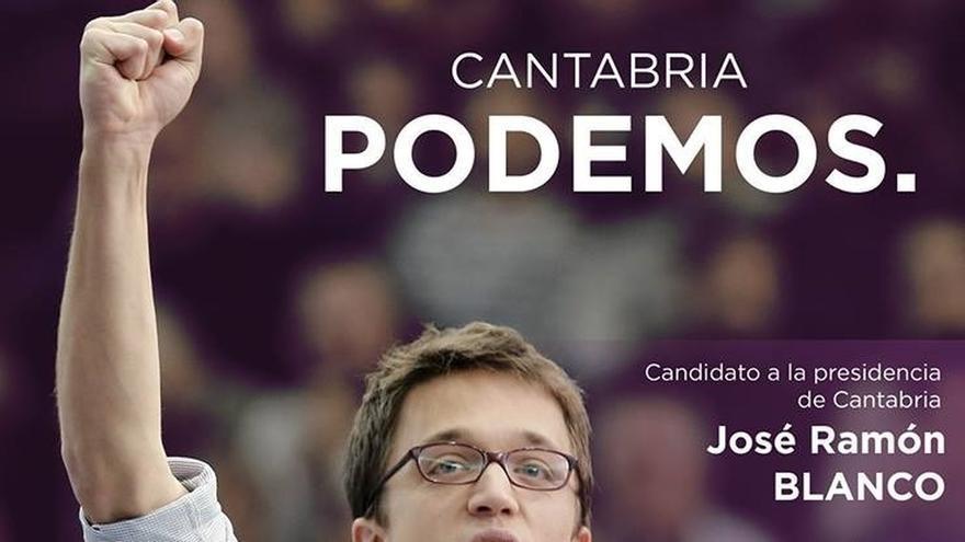 Errejón acudirá este martes a Santander para apoyar en un acto al candidato regional de Podemos