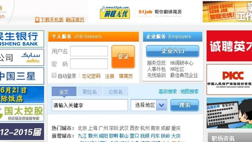 51job, el 'Infojobs chino' (Foto: www.51job.com/