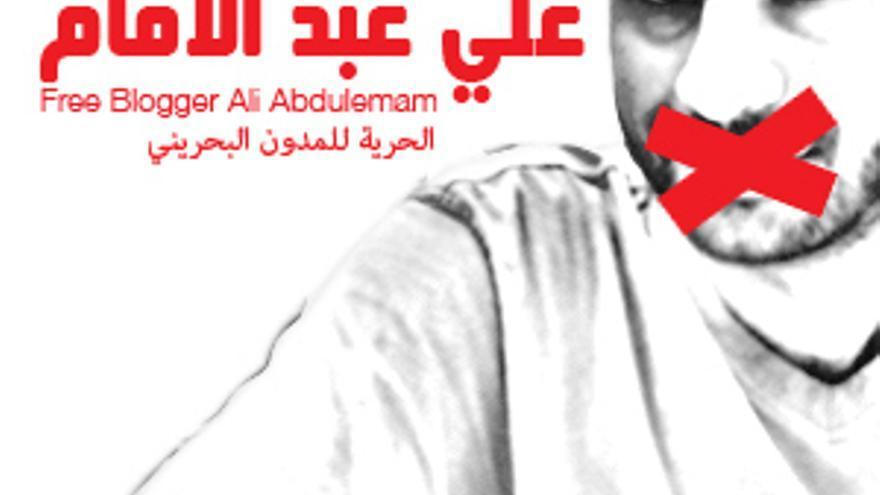 Banner de la campaña por la liberación del activista bahreiní Ali Abdulemam