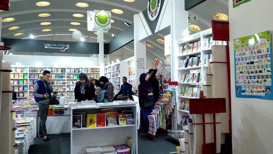Salón Internacional del Libro de Casablanca