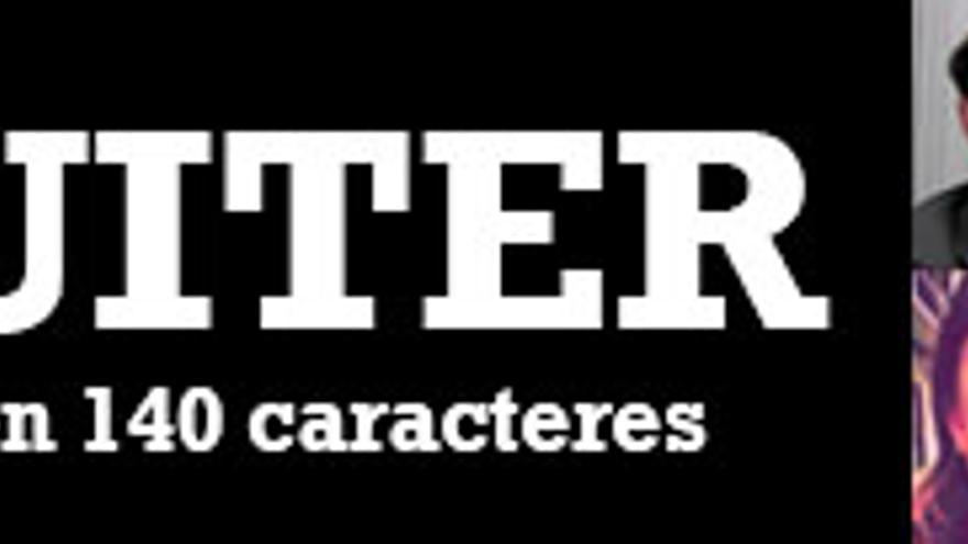 banner debatuiter