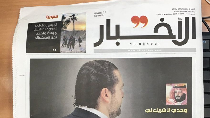 "Hariri, ""el rehén"", en la portada del diario Al-Akhbar."