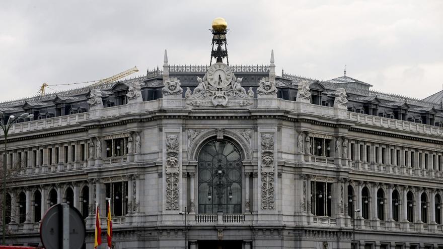 INE, AEAT, Banco de España y Seguridad Social acuerdan compartir sus datos