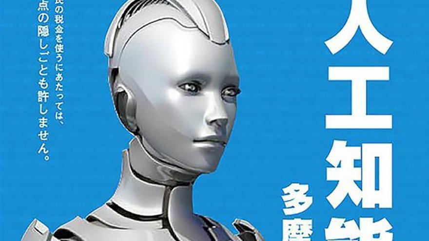 Cómo te van a quitar tu trabajo los robots