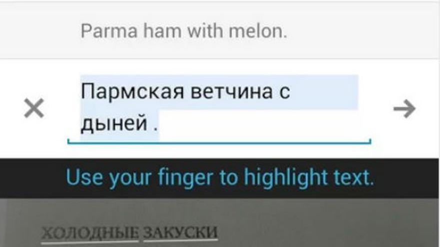 La 'app' de Google Translate permite traducir el texto de una fotografía (Imagen: Google Play)