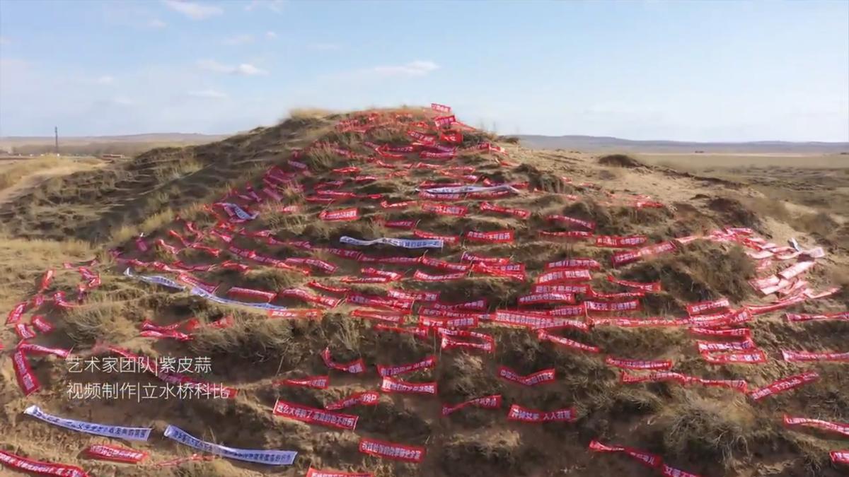 Colina en China cubierta con los mensajes de odio que reciben las mujeres por internet.