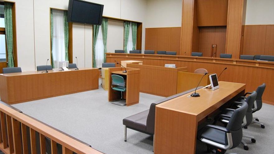 Aplazada por quinta vez audiencia por fraude en casa de valores de Panamá