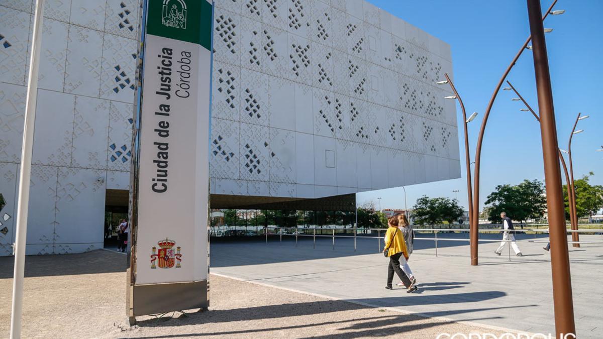 CiudadJusticia_2 - Ciudad de la Justicia | ÁLEX GALLEGOS