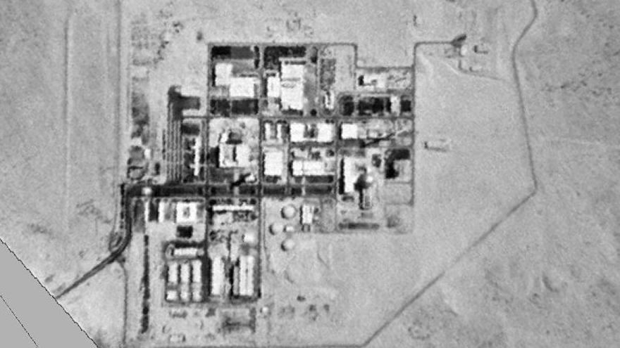 Fotografía de la central de Dimona tomada por un satélite estadounidense en noviembre de 1968.
