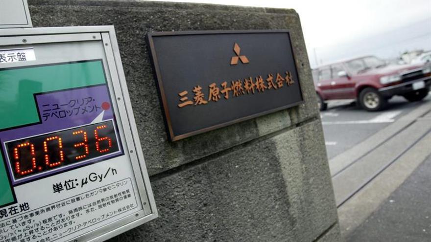 Toshiba, Hitachi y Mitsubishi buscan integrar sus negocios de combustible nuclear