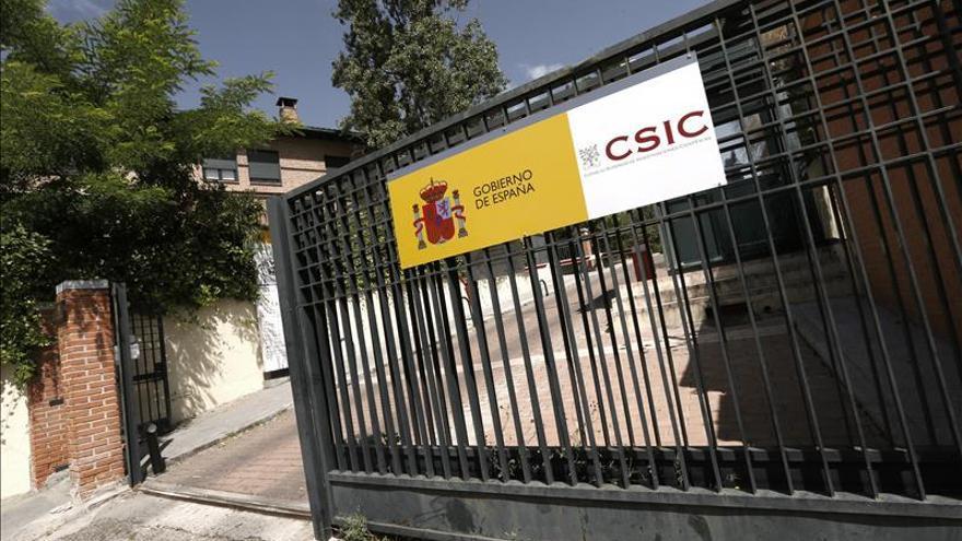 Entrada del Consejo Superior de Investigaciones Científicas (CSIC). EFE/Javier Lizón
