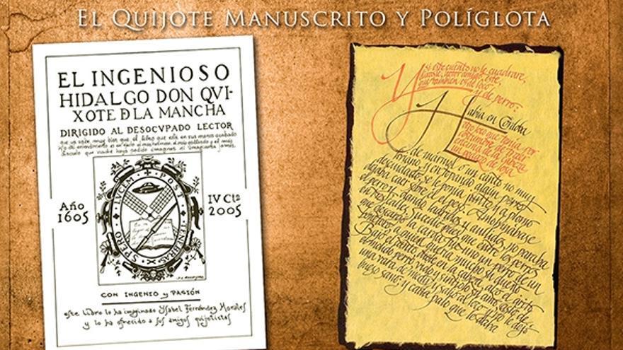 'El Quijote Manuscrito y Políglota' / Aache