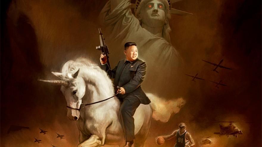 Glorious Leader