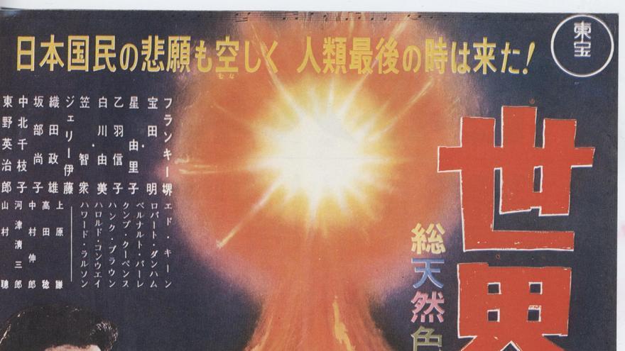 C:\fakepath\LADILLO 2. El pánico nuclear de la Guerra Fría, unido al éxito de películas como 'La hora final', inspiró películas como 'La gran guerra mundial'.jpg