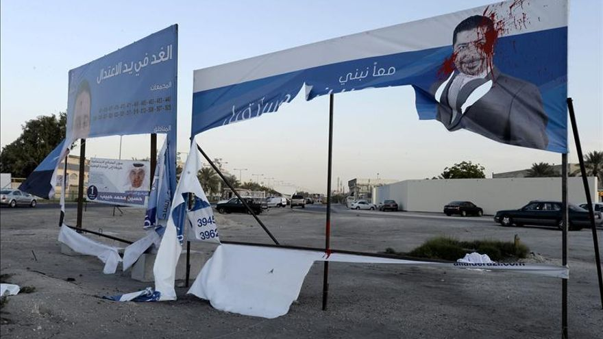 Solo seis candidatos se aseguran el escaño en el Parlamento de Baréin