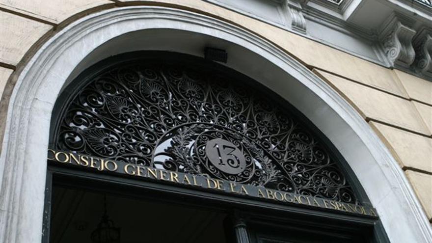 Sede del Consejo General de la Abogacía Española