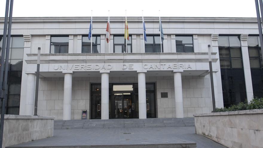 El Consejo Social de la UC aprueba el presupuesto de 2016 y el nuevo Grado en Gestión Hotelera y Turística