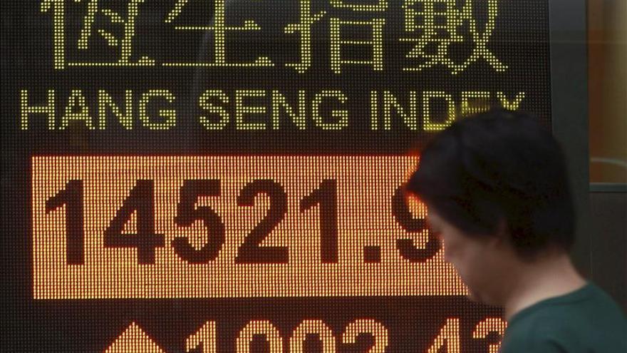 El Hang Seng sube un 0,23 por ciento en la apertura de sesión