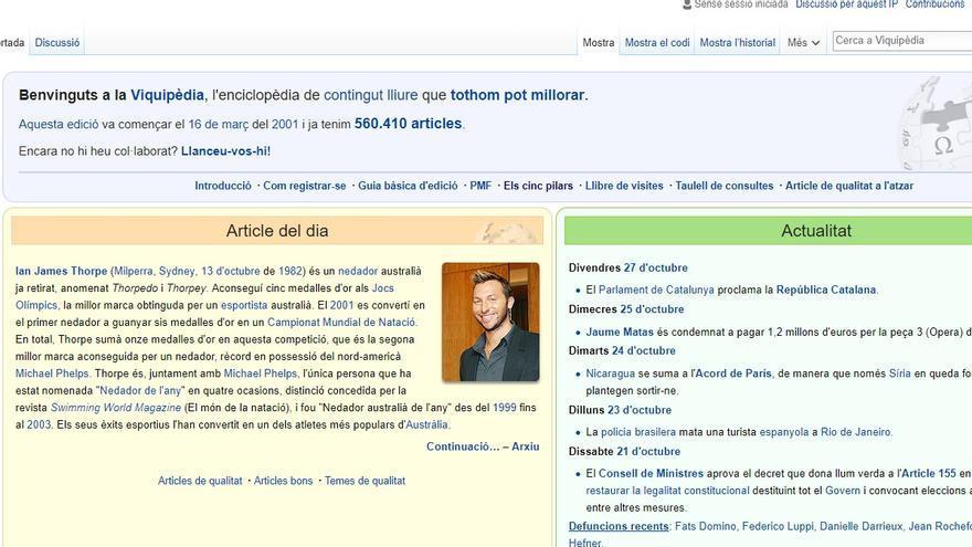 La Viquipèdia