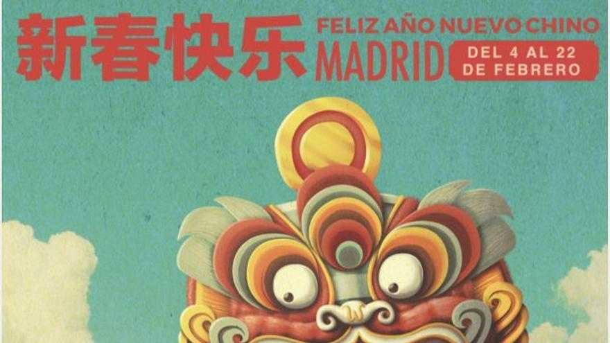 Año Nuevo Chino 2016. Ayuntamiento de Madrid.