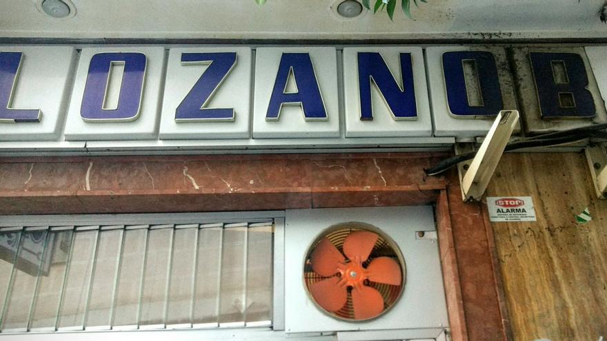 Entrada del Bar Lozano a medio desmantelar | SOMOS MALASAÑA (archivo)