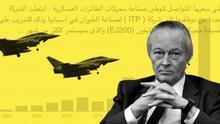 Una empresa española presidida por Josep Piqué produce los motores de los cazas saudíes que bombardean Yemen