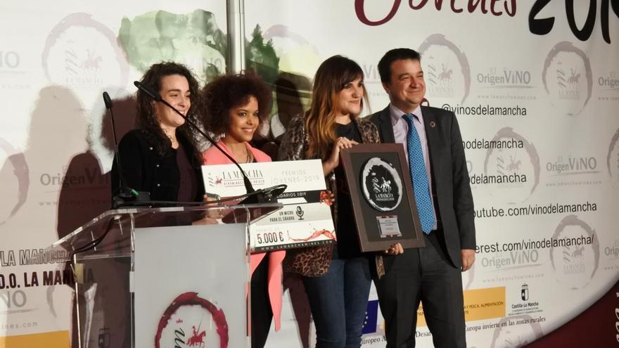 Premios de la DO La Mancha