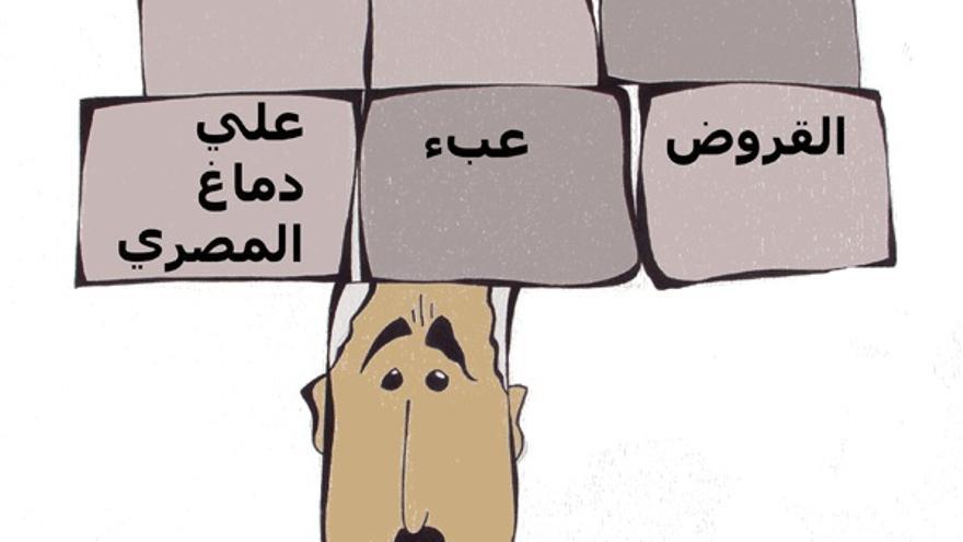 Campaña por la retirada de la deuda externa de Egipto