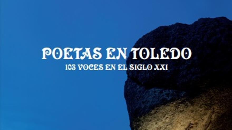 Portada de 'Poetas en Toledo'