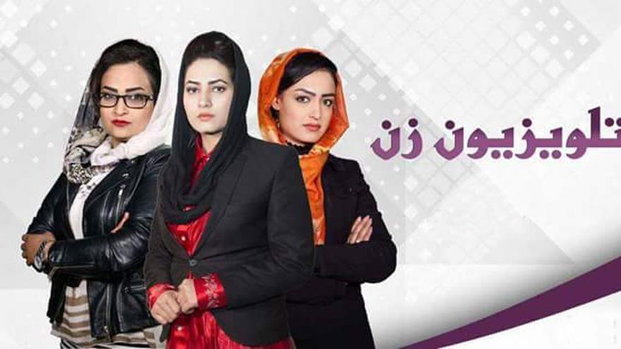 Imagen de promoción de la televisión Zan TV.