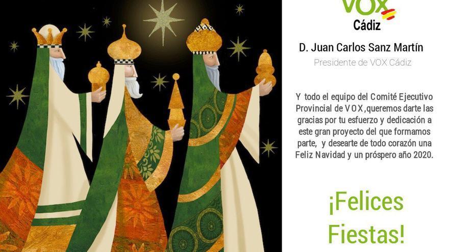 Imagen de la felicitación navideña de VOX.