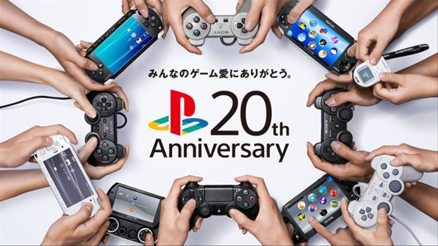 Aniversarion PlayStation