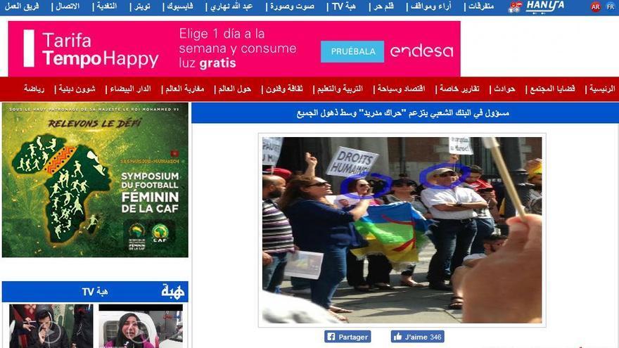 Captura del medio Hibapress con la fotografía que señala a Jaouad Ballahsan y Hanane Bijbij en la concentración contra la represión Marroquí de ciudadanos rifeños.