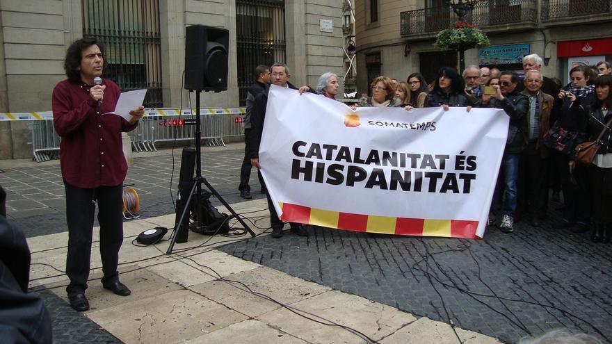 El PP condena los incidentes de la concentración de Libres e Iguales