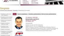 Currículum oficial del Congreso de los Diputados de Juan Manuel Moreno Bonilla (2000-2004)