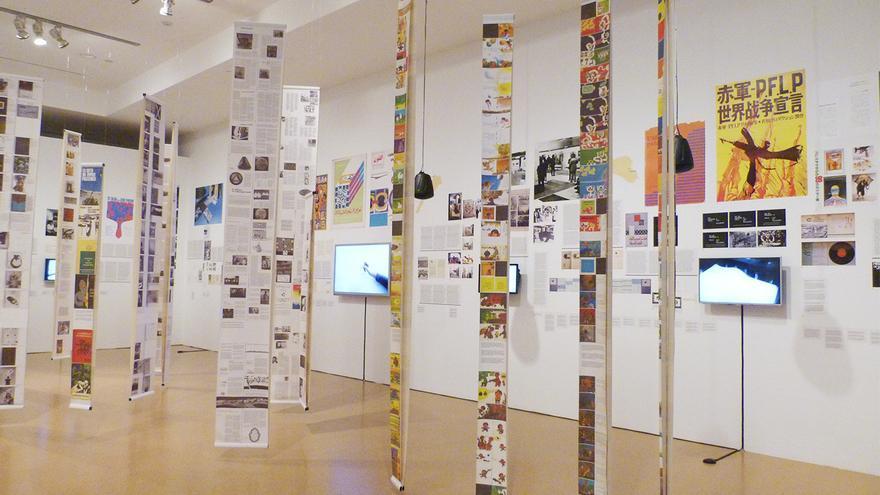 Imagen de la exposición Pasado inquieto. Foto: Anna Rubio