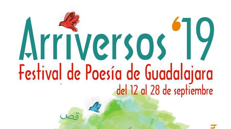 Cartel de la 16 Edición del Festival de Poesía Arriversos de Guadalajara
